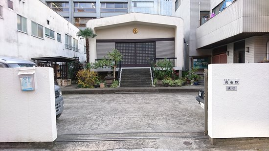 Kogaku-in