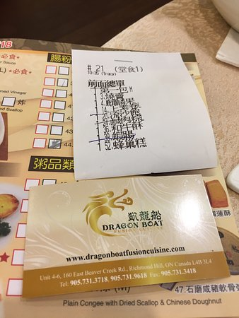 Photo of Chinese Restaurant Dragon Boat Fusion Cuisine at 160 East Beaver Creek Rd, Richmond Hill L4B 3L4, Canada