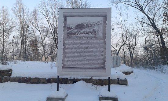 Gornyye Klyuchi, Russland: Мамориальный камень на месте первого монастыря