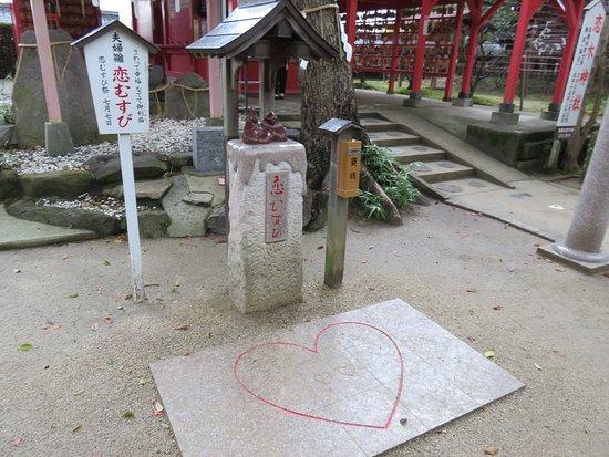 Chikugo, Japan: ちゃらちゃらした。。。