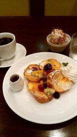 Sakanoshita Coffee