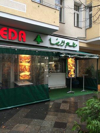 El Reda Restaurant e.K: photo1.jpg