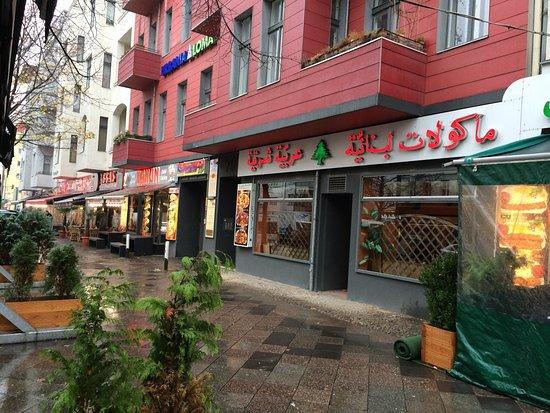 El Reda Restaurant e.K: photo3.jpg