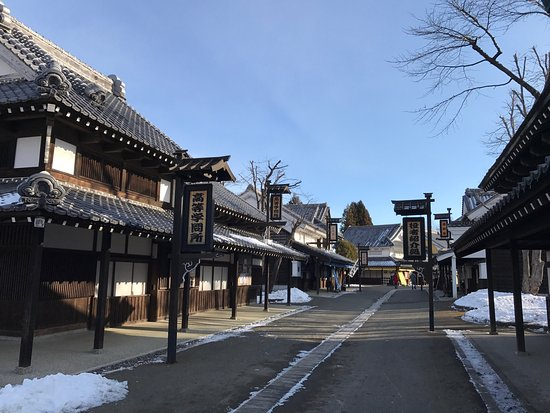 Noboribetsu Date Historic Village