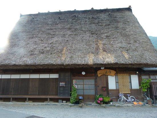Minshuku Gensaku