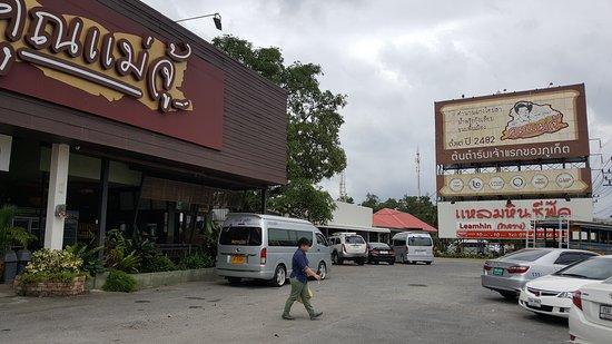 Thep Krasattri, Thailand: Mae Juu, Phuket