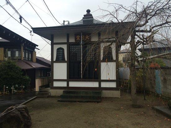 Dainichido
