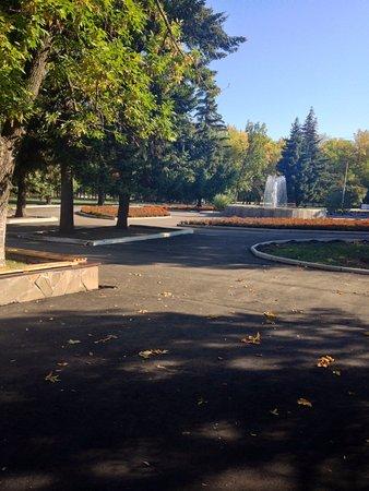 Balashov, Russia: парк