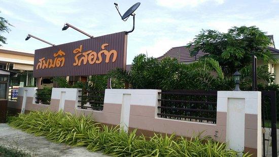 Sombat Resort