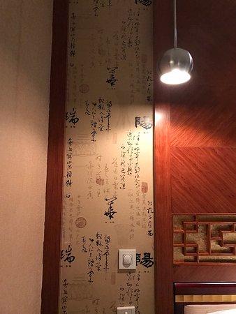 Golden Spring Hotel: photo8.jpg
