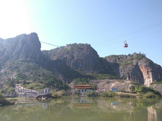 Shiniuzhai Scenic Resort: IMG_20161127_130609_large.jpg