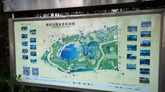 Map of the park Picture of Century Park Shanghai TripAdvisor