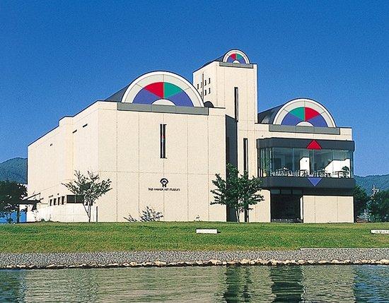 Taizi Harada Art Museum