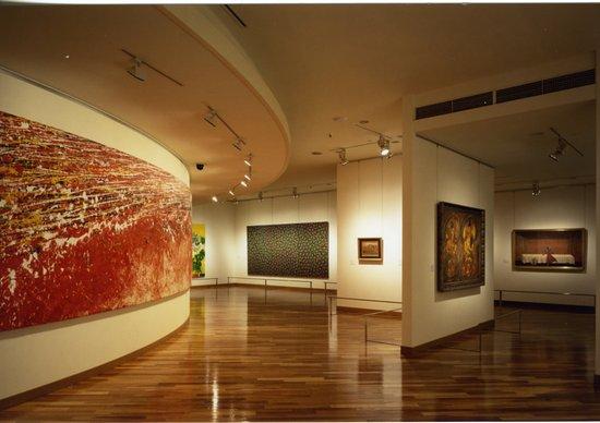 Oita Art Museum
