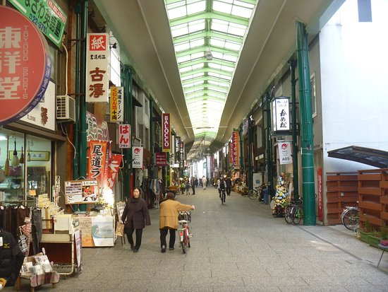 ‪Hondori Shopping Street‬