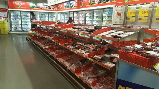 จิ่นเจียงอินน์ ตงกวน เมโทร: supermart