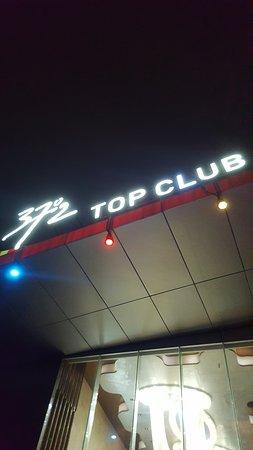 จิ่นเจียงอินน์ ตงกวน เมโทร: 1 of the top disco in dongguan......... not cheap