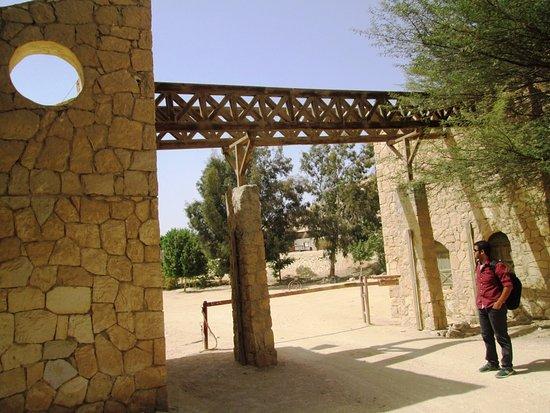 Wadi Degla: Entrance
