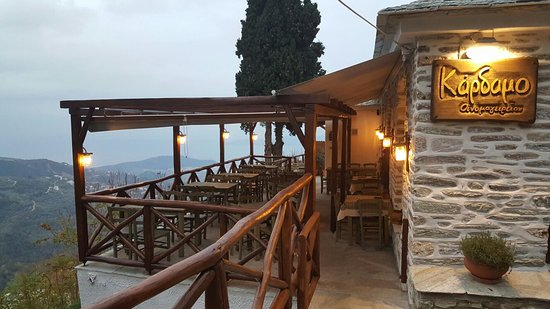 Makrinitsa, Grecja: Κάρδαμο Οινομαγειρείον