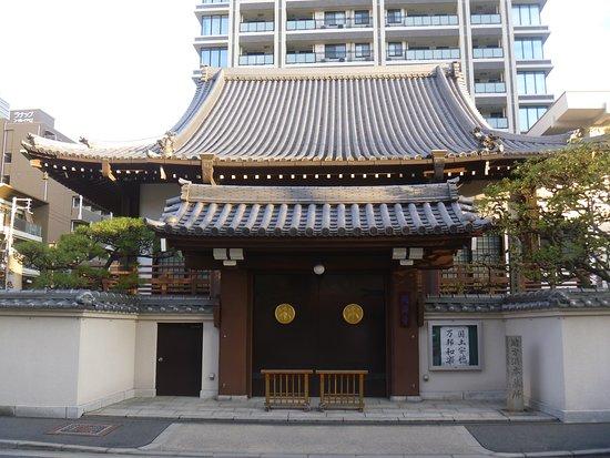 Ryukai-ji Temple