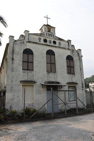 Lung Yeuk Tau Heritage Trail: Tsung Kyam Church (1)