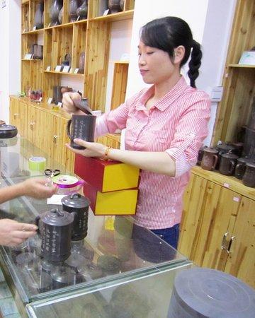 QinZhouShi BeiBuWan NiXingTao LvYou ChanPin YanFa ZhanShi ZhongXin