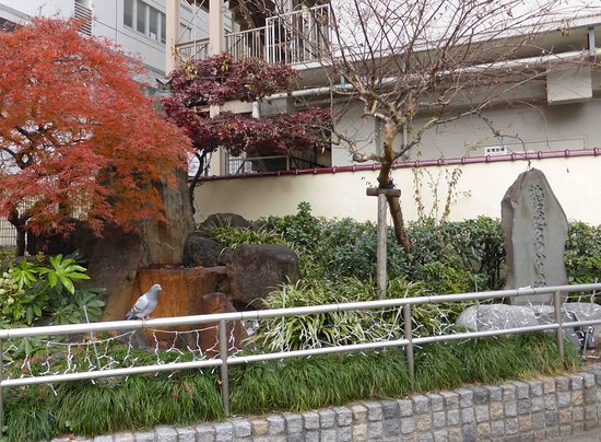 Pond related to the origin of Ikebukuro