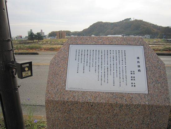 渡良瀬橋歌碑