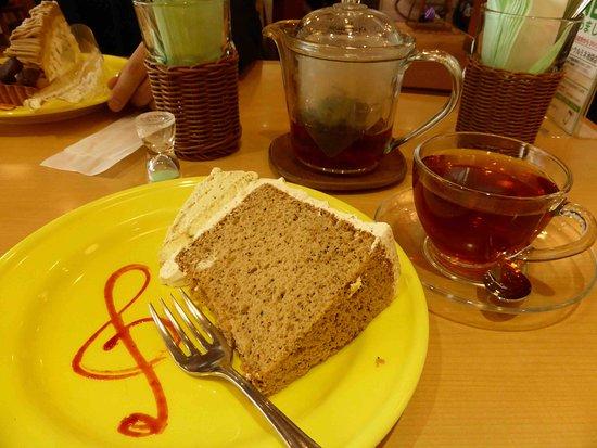 Ducky Duck Ikebukuroten: Coffe/Tea and Cake Set