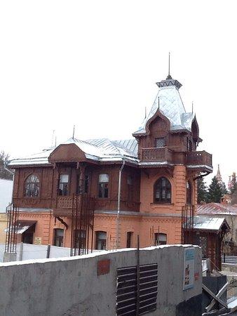Museum of Solzhenitsyn