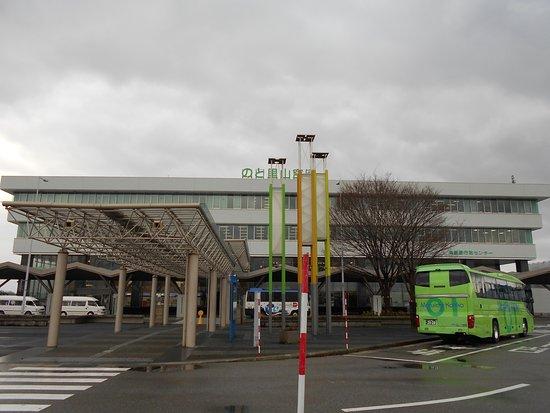 Michi-no-Eki Noto Satoyama Airport