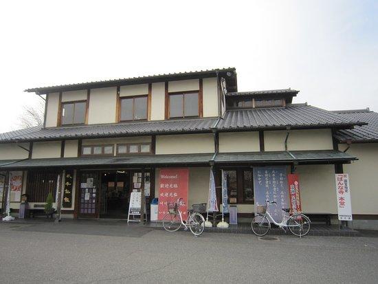 Taiheikikan