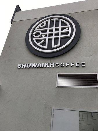 Shuwaikh Coffee - Picture of Shuwaikh Coffee, Kuwait City
