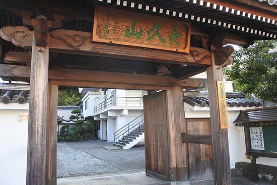 Zengaku-ji Temple
