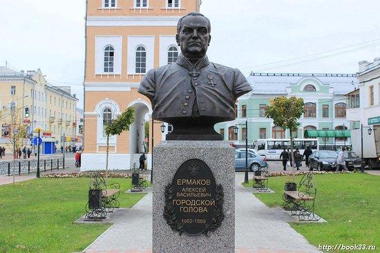 Yermakov Statue