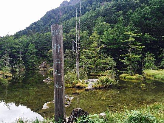 Myojin Pond: photo2.jpg