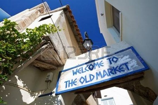 The Old Market of Komotini 2018 All You Need to Know Before You Go