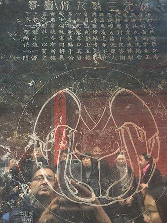 Dengfeng, จีน: photo5.jpg