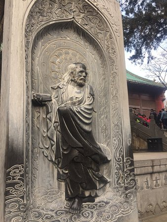 Dengfeng, Chine : photo7.jpg