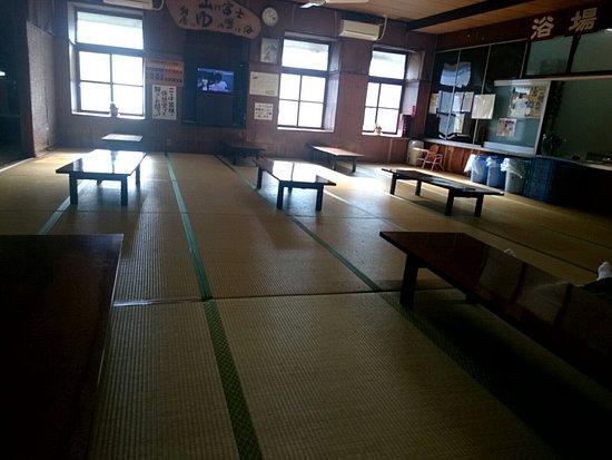 Beppu Onsen Hoyo Land Konya Jigoku