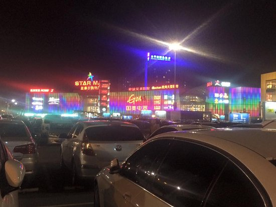 Star Mall Shenyang Plaza
