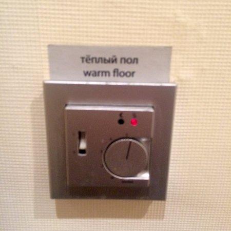 Holiday Inn St. Petersburg Moskovskiye Vorota: Теплый пол в ванной это прекрасно!