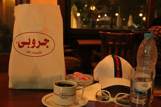 Photo of Restaurant Groppi at 21 ش محمود بسيونى, Cairo 11511, Egypt
