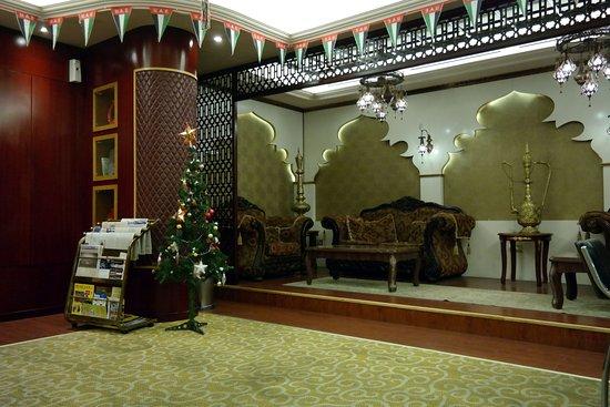 Phoenix Hotel: Reception Area