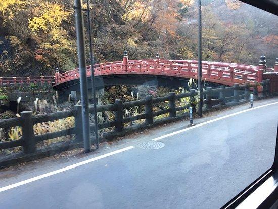 สะพาน Shinkyo