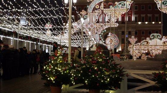tverskaya street ulitsa christmas and new year 2017 decorations