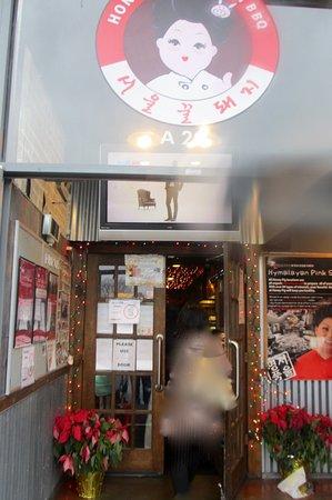 Ellicott City, MD: Front entrance