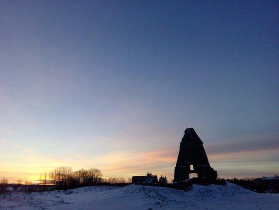 Viru-Nigula, إستونيا: Обернуться назад