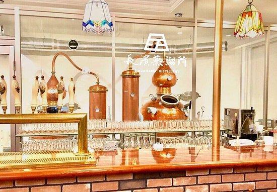 Nagahama Distillery