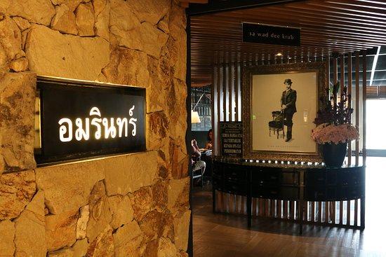 Amarin Heavenly Thai: Entrance